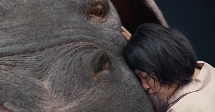 Okja feels like a real creation. Okja. Image Credit: Netflix.