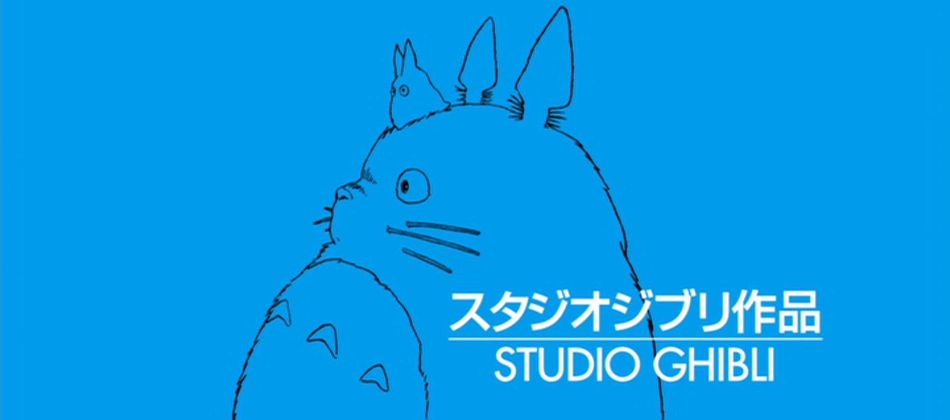 Studio Ghibli Logo. Image Credit: Studio Ghibli.