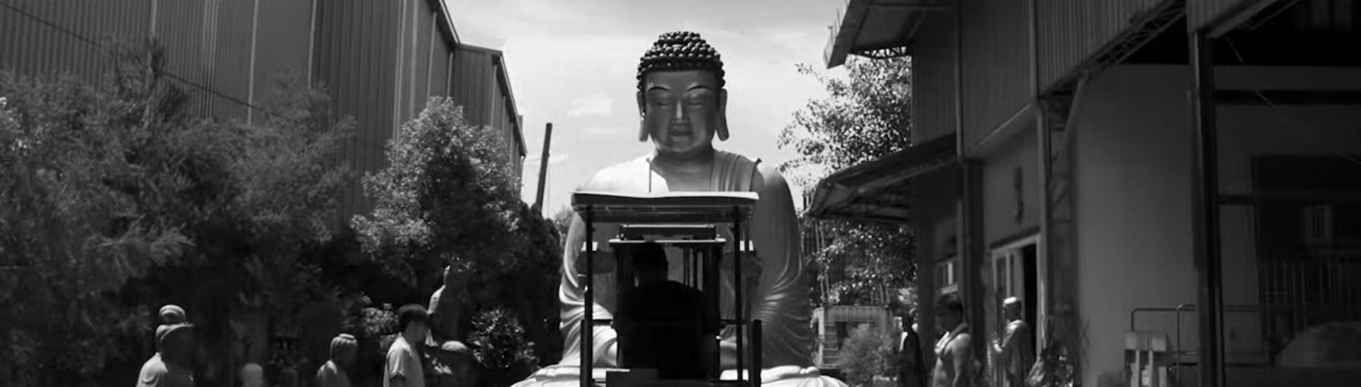 The Great Buddha+. Image Credit: MandarinVision