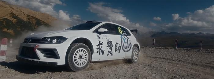 Pegasus (Fei Chi Ren Sheng, 飞驰人生). Image Credit: CMC Pictures.