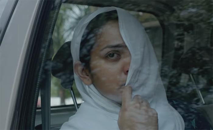 Uyare (Rise). Image Credit: S Cube Films.