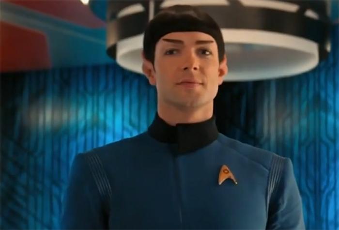 Star Trek Short Treks: Q&A. Image Credit CBS Studios.